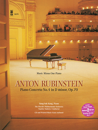 Rubinstein – Piano Concerto No. 4 in D Minor, Op. 70