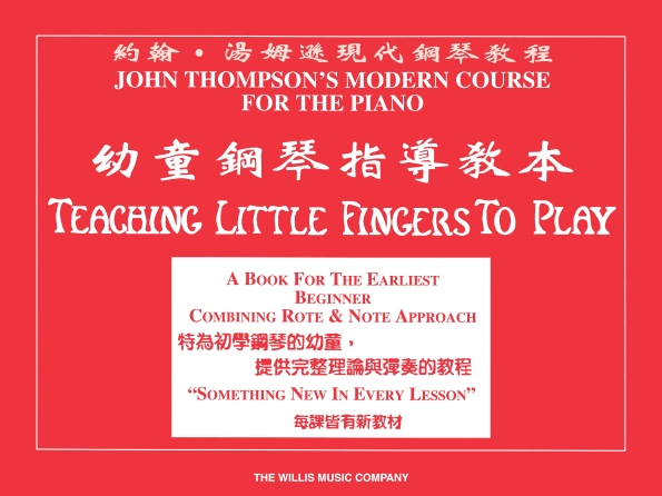 Product Cover for Teaching Little Fingers to Play – Chinese