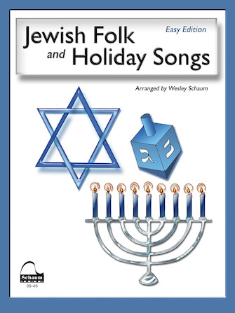 Product Cover for Jewish Folk & Holiday Songs