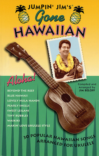 Product Cover for Jumpin' Jim's Gone Hawaiian