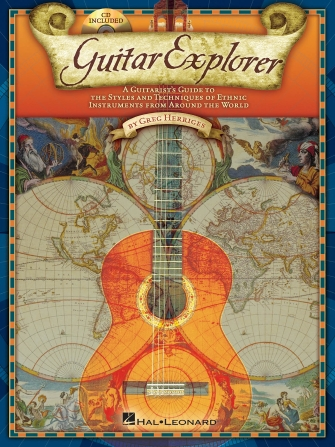 Product Cover for Guitar Explorer