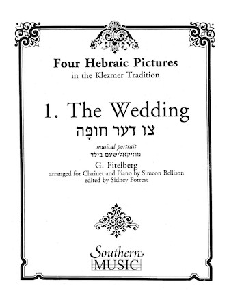 Product Cover for The Wedding