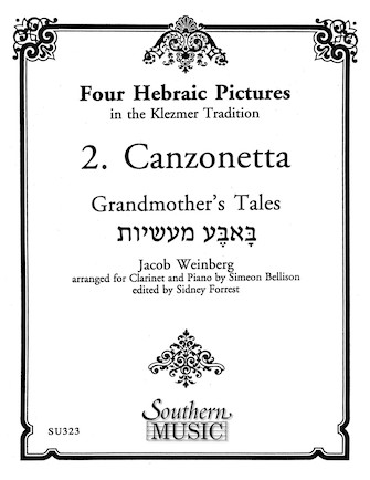 Product Cover for Four Hebraic Pictures (Canzonetta)