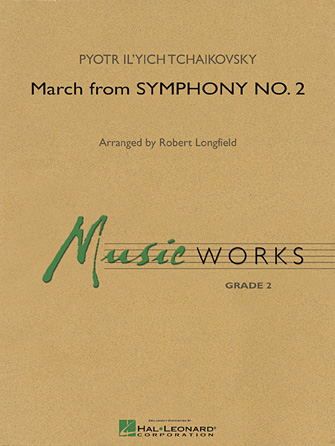 Product Cover for March from Symphony No. 2