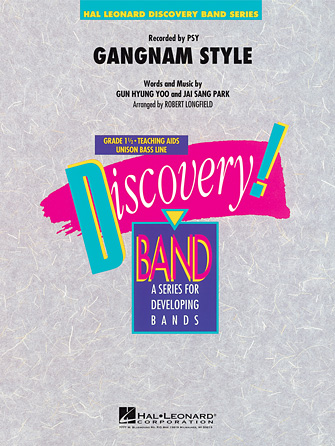Product Cover for Gangnam Style