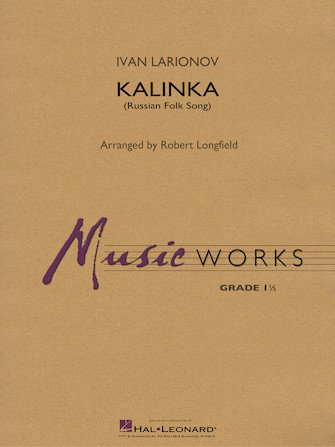 Product Cover for Kalinka