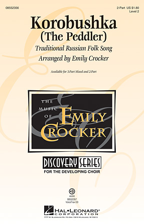 Korobushka : 2-Part : Emily Crocker : Sheet Music : 08552356 : 884088564360