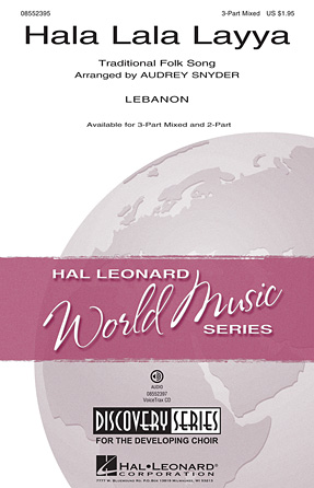 Product Cover for Hala Lala Layya
