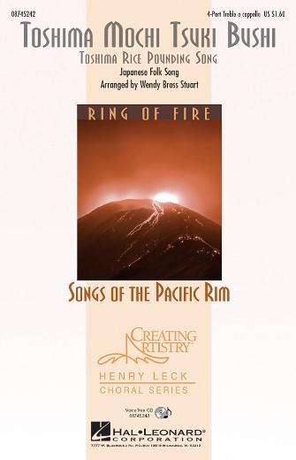 Toshima Rice Pounding Song : SSAA : Wendy Bross Stuart : Sheet Music : 08745242 : 884088053147