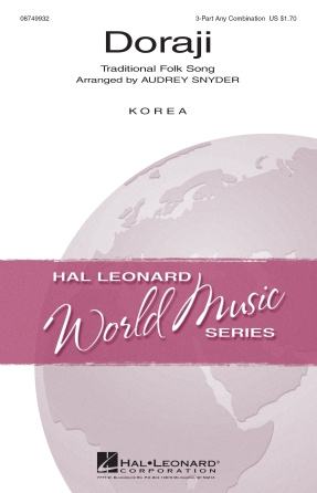 Product Cover for Doraji