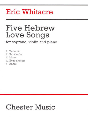 Product Cover for 5 Hebrew Love Songs