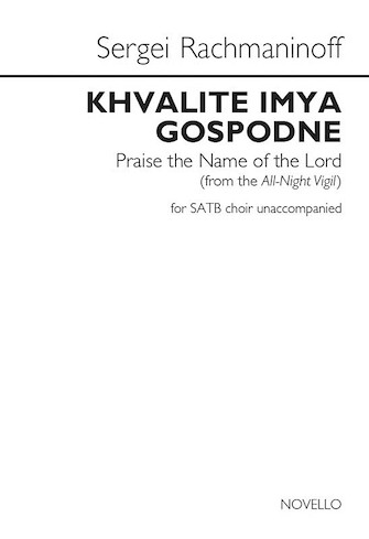 Product Cover for Khvalite Imya Gospodne (Praise the Name of the Lord) (from the All-Night Vigil)