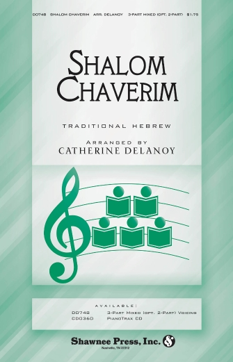 Product Cover for Shalom Chaverim