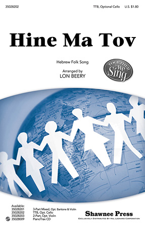 Hine Ma Tov : TTB : Lon Beery : Sheet Music : 35028202 : 884088625047