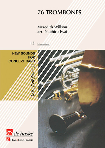 Product Cover for 76 Trombones