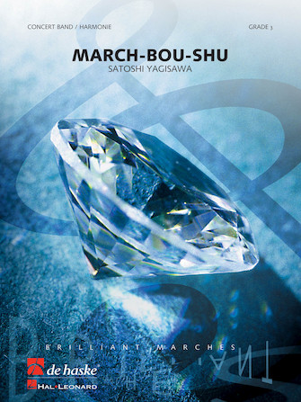 Product Cover for March-Bou-Shu