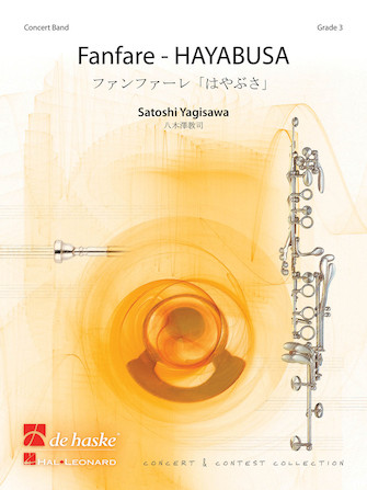 Product Cover for Fanfare – Hayabusa