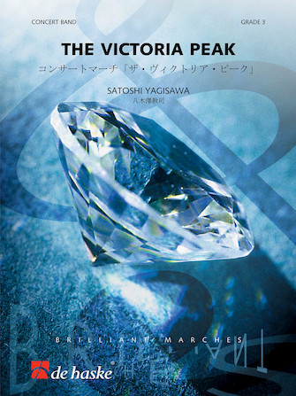 Product Cover for The Victoria Peak