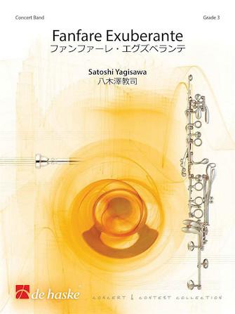 Product Cover for Fanfare Exuberante