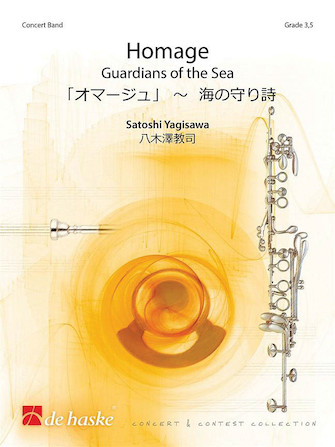 Product Cover for Homage: Guardians of the Sea
