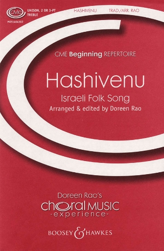 Hashivenu : SSA : Doreen Rao : Sheet Music : 48004213 : 073999610253