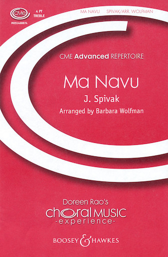 Ma Navu : SSAA : Barbara Wolfman : Sheet Music : 48004635 : 073999251784