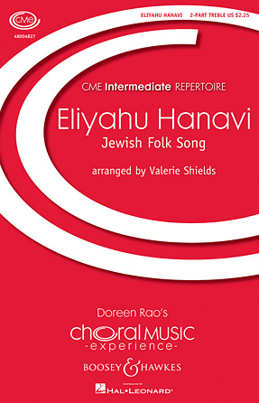 Product Cover for Eliyahu Hanavi