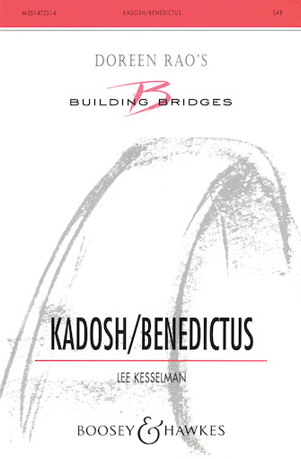 Product Cover for Kadosh/Benedictus