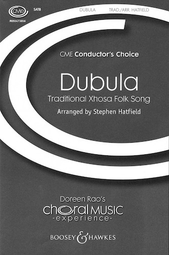 Dubula : SATB : Stephen Hatfield : Sheet Music : 48005054 : 073999451634