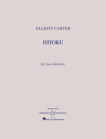 Product Cover for Hiyoku