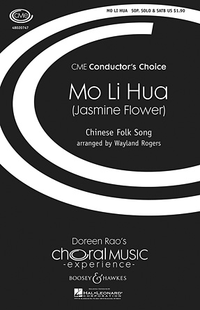 Mo Li Hua : SATB : Wayland Rogers : Sheet Music : 48020747 : 884088435622