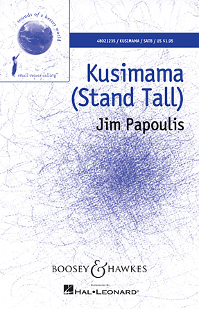 Product Cover for Kusimama (Stand Tall)