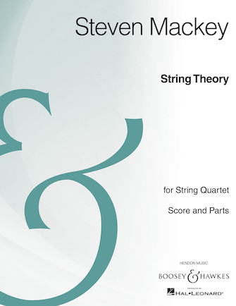 Product Cover for String Theory