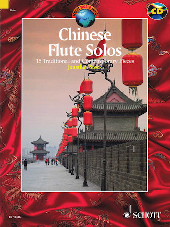 Product Cover for Chinese Flute Solos