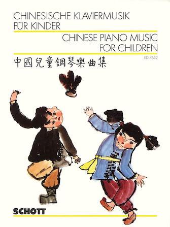 Product Cover for Chinese Piano Music for Children