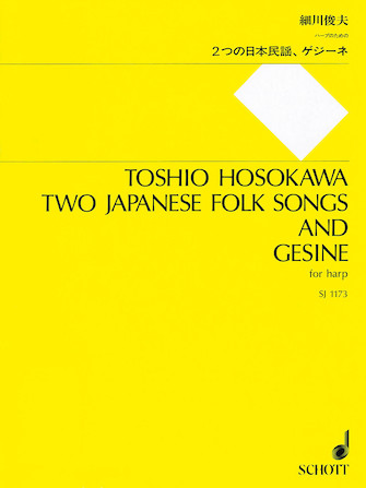 Product Cover for 2 Japanese Folk Songs and Gesine