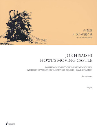 Product Cover for Howl's Moving Castle