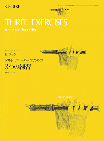 Product Cover for Three Exercises