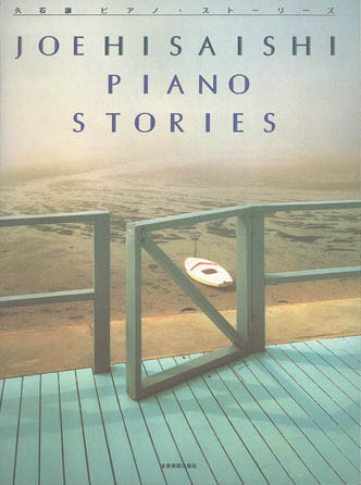 Product Cover for Piano Stories