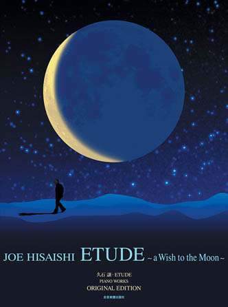 Product Cover for Etude - A Wish to the Moon