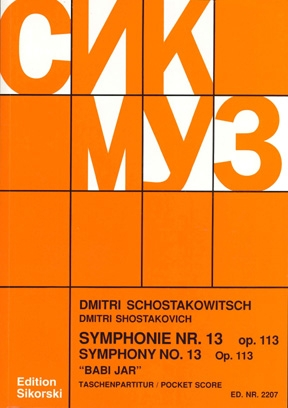 """Product Cover for Symphony No. 13, Op. 113 (""""Babi Jar"""")"""