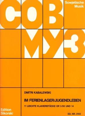 Product Cover for Im Ferienlager/Jugendleben