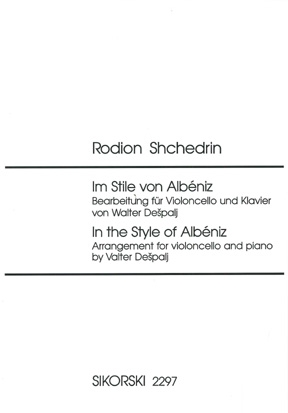 Product Cover for In the Style of Albéniz
