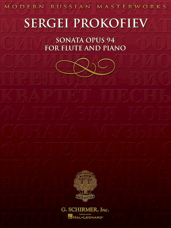 Product Cover for Sonata, Op. 94