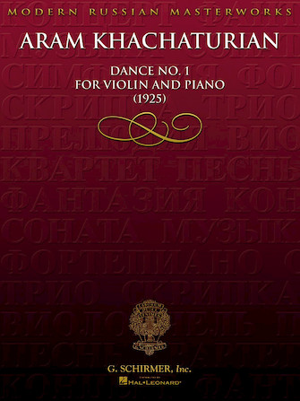 Product Cover for Aram Khachaturian – Dance No. 1 for Violin and Piano (1925)