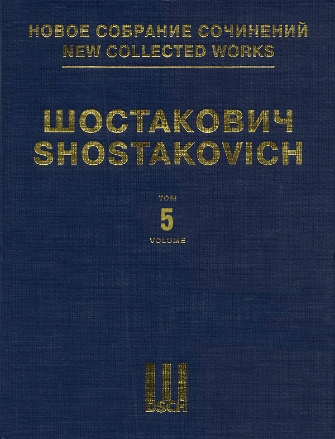 Product Cover for Symphony No. 5, Op. 47