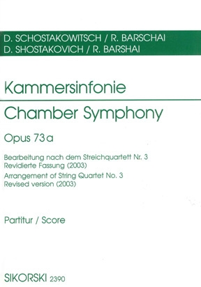 Product Cover for Chamber Symphony Op73a Score Arrangement Of String Quartetno3 Revised Version (2003)
