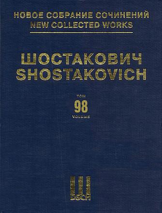 Product Cover for Trio No. 1, Op. 8 & Trio No. 2, Op. 67