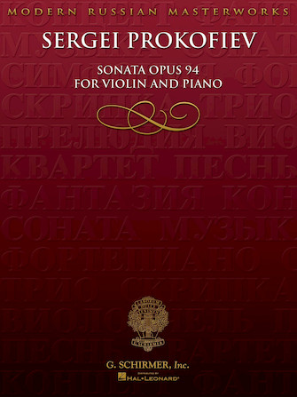 Product Cover for Sonata for Violin, No. 2, Op 94
