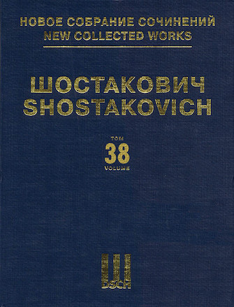 Product Cover for Piano Concerto, No. 1, Op. 35